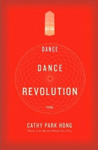 Characters as Translations: Thoughts on Cathy Park Hong's Dance Dance Revolution